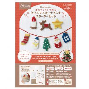 羊毛氈聖誕刺繡工具套裝