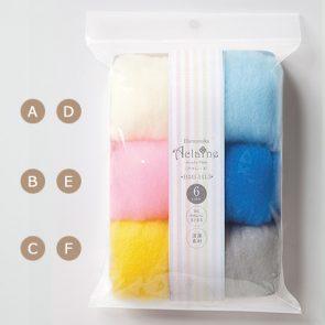 日本Hamanaka Aclaine Fiber 6色羊毛組合(棉)