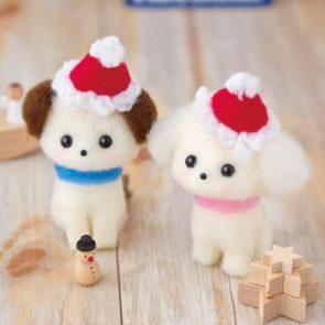 聖誕小狗材料包