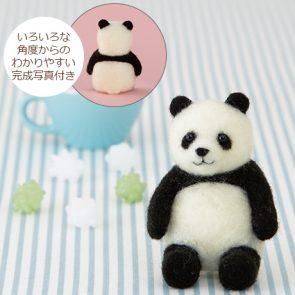 熊貓材料包